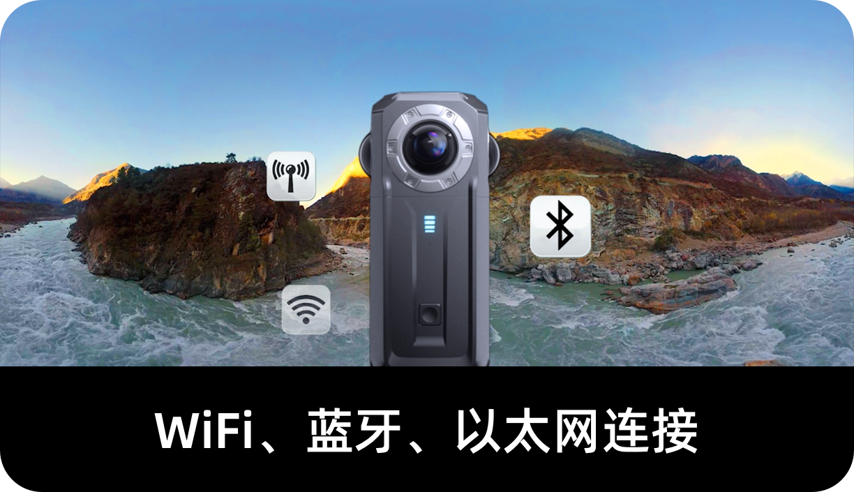WiFi、蓝牙、以太网连接