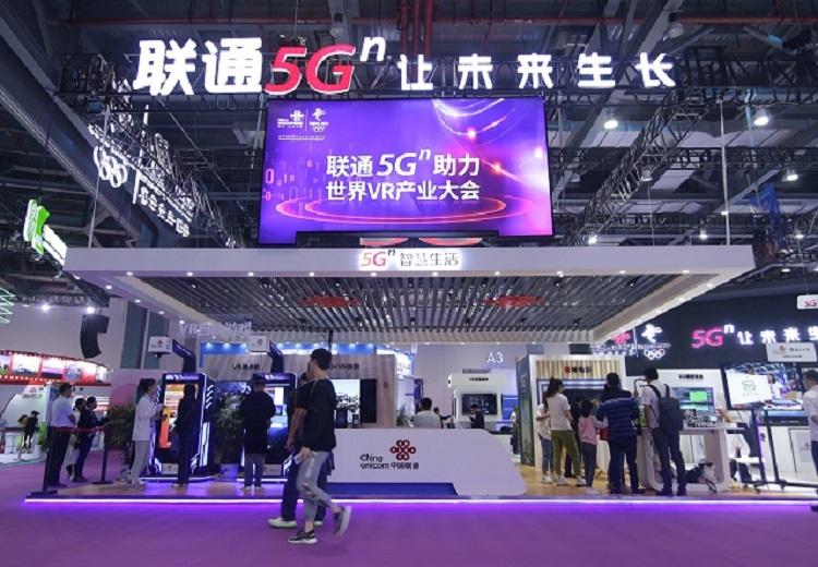 中国联通VR实时直播|2020南昌世界VR大会